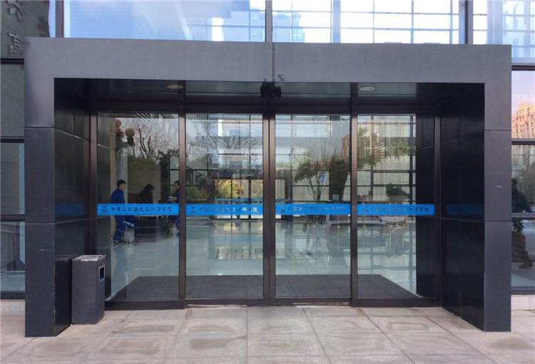 西北设计研究院自动门