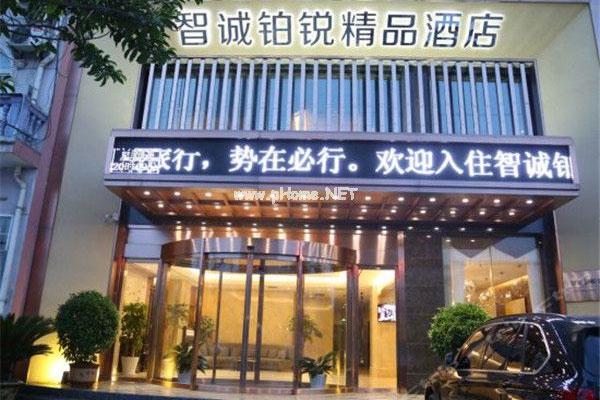 汉中智诚铂锐精品酒店弧形自动门