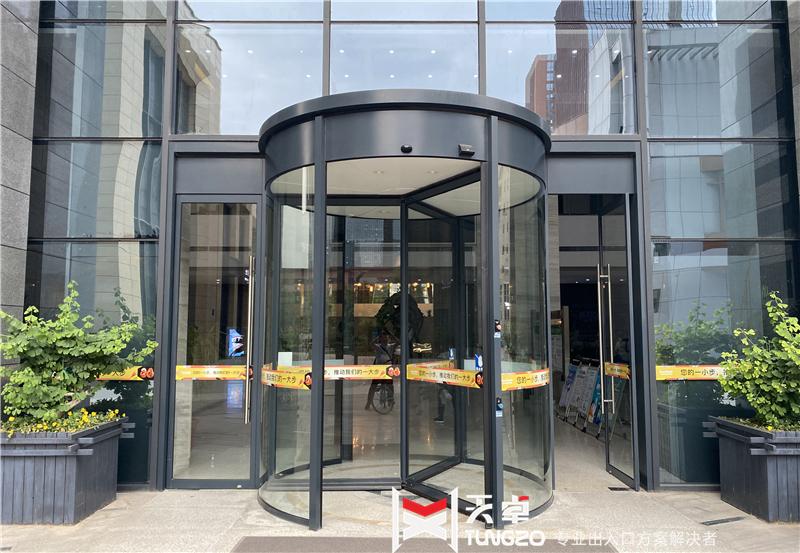 西安启迪清扬时代办公楼自动旋转门