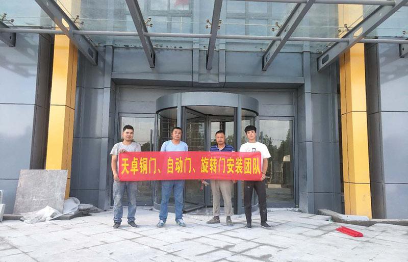 西安凝远新材办公大楼三翼自动旋转门及地弹门