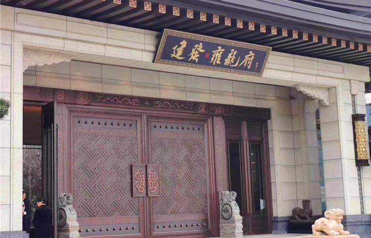 房地产售楼部铜门